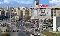 Крыша №66689 в городе Киев (Киевская область), размещение наружной рекламы, IDMedia-аренда по самым низким ценам!