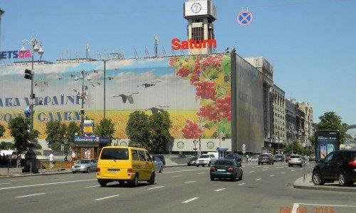 Крыша №66690 в городе Киев (Киевская область), размещение наружной рекламы, IDMedia-аренда по самым низким ценам!