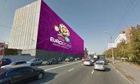 Брандмауэр №66692 в городе Киев (Киевская область), размещение наружной рекламы, IDMedia-аренда по самым низким ценам!