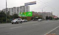 Брандмауэр №66696 в городе Киев (Киевская область), размещение наружной рекламы, IDMedia-аренда по самым низким ценам!