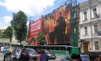 Брандмауэр №66701 в городе Киев (Киевская область), размещение наружной рекламы, IDMedia-аренда по самым низким ценам!