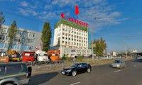 Крыша №66703 в городе Киев (Киевская область), размещение наружной рекламы, IDMedia-аренда по самым низким ценам!