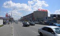 Крыша №66704 в городе Киев (Киевская область), размещение наружной рекламы, IDMedia-аренда по самым низким ценам!