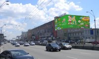 Брандмауэр №66706 в городе Киев (Киевская область), размещение наружной рекламы, IDMedia-аренда по самым низким ценам!