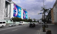 Брандмауэр №66711 в городе Киев (Киевская область), размещение наружной рекламы, IDMedia-аренда по самым низким ценам!