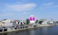 Брандмауэр №66712 в городе Киев (Киевская область), размещение наружной рекламы, IDMedia-аренда по самым низким ценам!