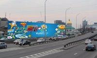 Брандмауэр №66714 в городе Киев (Киевская область), размещение наружной рекламы, IDMedia-аренда по самым низким ценам!