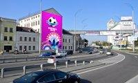 Брандмауэр №66717 в городе Киев (Киевская область), размещение наружной рекламы, IDMedia-аренда по самым низким ценам!