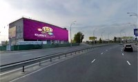 Брандмауэр №66718 в городе Киев (Киевская область), размещение наружной рекламы, IDMedia-аренда по самым низким ценам!