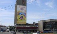Брандмауэр №66720 в городе Киев (Киевская область), размещение наружной рекламы, IDMedia-аренда по самым низким ценам!