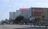 Брандмауэр №66721 в городе Киев (Киевская область), размещение наружной рекламы, IDMedia-аренда по самым низким ценам!