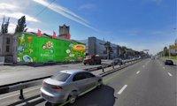 Брандмауэр №66722 в городе Киев (Киевская область), размещение наружной рекламы, IDMedia-аренда по самым низким ценам!