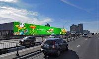 Брандмауэр №66725 в городе Киев (Киевская область), размещение наружной рекламы, IDMedia-аренда по самым низким ценам!