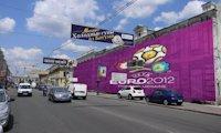 Брандмауэр №66726 в городе Киев (Киевская область), размещение наружной рекламы, IDMedia-аренда по самым низким ценам!