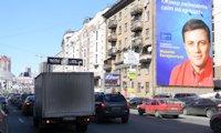Брандмауэр №66727 в городе Киев (Киевская область), размещение наружной рекламы, IDMedia-аренда по самым низким ценам!