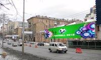 Брандмауэр №66730 в городе Киев (Киевская область), размещение наружной рекламы, IDMedia-аренда по самым низким ценам!