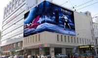 Брандмауэр №66735 в городе Киев (Киевская область), размещение наружной рекламы, IDMedia-аренда по самым низким ценам!