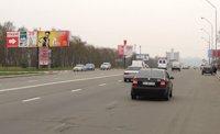 Билборд №6985 в городе Киев (Киевская область), размещение наружной рекламы, IDMedia-аренда по самым низким ценам!