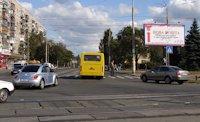 Билборд №7006 в городе Киев (Киевская область), размещение наружной рекламы, IDMedia-аренда по самым низким ценам!