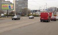 Билборд №7007 в городе Киев (Киевская область), размещение наружной рекламы, IDMedia-аренда по самым низким ценам!