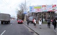 Билборд №7008 в городе Киев (Киевская область), размещение наружной рекламы, IDMedia-аренда по самым низким ценам!