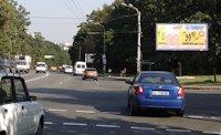 Билборд №7121 в городе Киев (Киевская область), размещение наружной рекламы, IDMedia-аренда по самым низким ценам!
