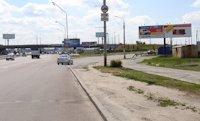Билборд №7166 в городе Киев (Киевская область), размещение наружной рекламы, IDMedia-аренда по самым низким ценам!