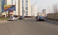 Билборд №7193 в городе Киев (Киевская область), размещение наружной рекламы, IDMedia-аренда по самым низким ценам!