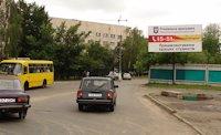 Билборд №7238 в городе Киев (Киевская область), размещение наружной рекламы, IDMedia-аренда по самым низким ценам!