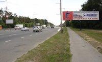 Билборд №7242 в городе Киев (Киевская область), размещение наружной рекламы, IDMedia-аренда по самым низким ценам!