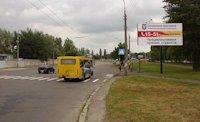 Билборд №7250 в городе Киев (Киевская область), размещение наружной рекламы, IDMedia-аренда по самым низким ценам!