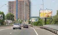 Билборд №7252 в городе Киев (Киевская область), размещение наружной рекламы, IDMedia-аренда по самым низким ценам!