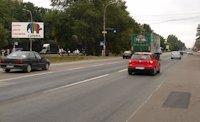 Билборд №7259 в городе Киев (Киевская область), размещение наружной рекламы, IDMedia-аренда по самым низким ценам!