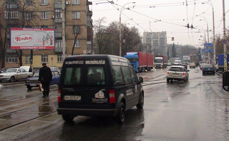 Билборд №7300 в городе Киев (Киевская область), размещение наружной рекламы, IDMedia-аренда по самым низким ценам!