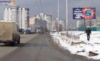 Билборд №7318 в городе Киев (Киевская область), размещение наружной рекламы, IDMedia-аренда по самым низким ценам!