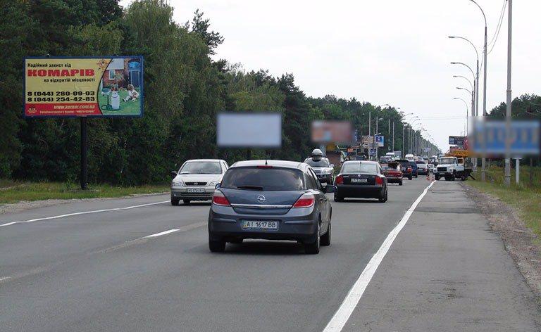 Билборд №7402 в городе Киев (Киевская область), размещение наружной рекламы, IDMedia-аренда по самым низким ценам!