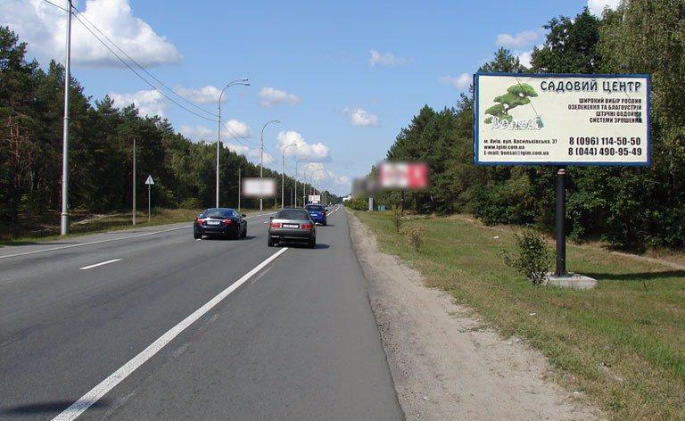 Билборд №7403 в городе Киев (Киевская область), размещение наружной рекламы, IDMedia-аренда по самым низким ценам!