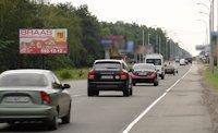 Билборд №7404 в городе Киев (Киевская область), размещение наружной рекламы, IDMedia-аренда по самым низким ценам!