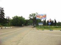 Билборд №74694 в городе Алушта (АР Крым), размещение наружной рекламы, IDMedia-аренда по самым низким ценам!