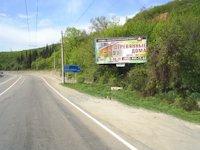 Билборд №74697 в городе Алушта (АР Крым), размещение наружной рекламы, IDMedia-аренда по самым низким ценам!