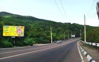 Билборд №74698 в городе Алушта (АР Крым), размещение наружной рекламы, IDMedia-аренда по самым низким ценам!