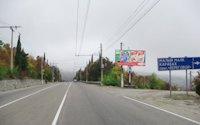 Билборд №74699 в городе Алушта (АР Крым), размещение наружной рекламы, IDMedia-аренда по самым низким ценам!