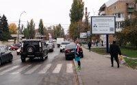 Скролл №7530 в городе Киев (Киевская область), размещение наружной рекламы, IDMedia-аренда по самым низким ценам!