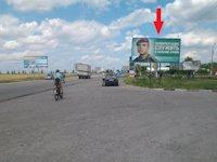 Билборд №75381 в городе Кривой Рог (Днепропетровская область), размещение наружной рекламы, IDMedia-аренда по самым низким ценам!