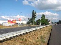 Билборд №75433 в городе Симферополь (АР Крым), размещение наружной рекламы, IDMedia-аренда по самым низким ценам!