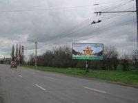 Билборд №75436 в городе Симферополь (АР Крым), размещение наружной рекламы, IDMedia-аренда по самым низким ценам!