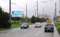 Билборд №75451 в городе Симферополь (АР Крым), размещение наружной рекламы, IDMedia-аренда по самым низким ценам!