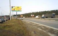 Билборд №75455 в городе Симферополь (АР Крым), размещение наружной рекламы, IDMedia-аренда по самым низким ценам!
