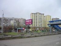 Билборд №75457 в городе Симферополь (АР Крым), размещение наружной рекламы, IDMedia-аренда по самым низким ценам!