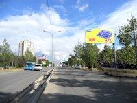 Билборд №75460 в городе Симферополь (АР Крым), размещение наружной рекламы, IDMedia-аренда по самым низким ценам!